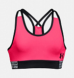 BRA HeatGear Armour Bra