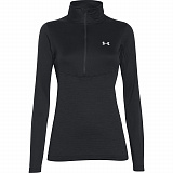 Джемпер Under armour Gamutlite Half Zip